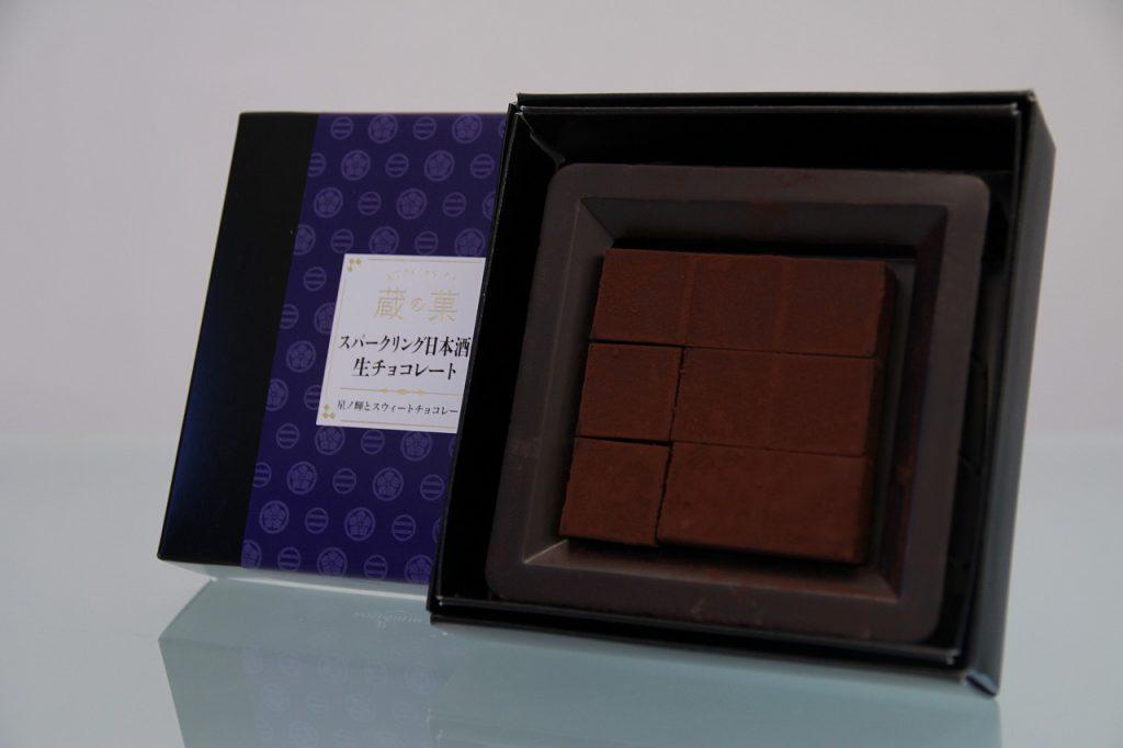 スパークリング日本酒「星ノ輝」チョコレート