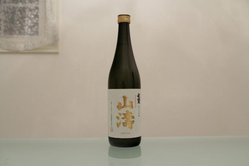 山梨銘醸の日本酒 純米大吟醸「山濤」